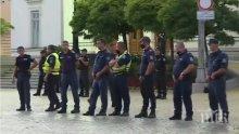 ИЗВЪНРЕДНО ОТ МВР: Неуспешен опит за разбиване на полицейски кордон, СДВР продължава да охранява столицата