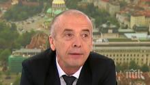 НЕДОВОЛСТВОТО РАСТЕ: Подписката срещу Мангъров вече е подкрепена от 700 души