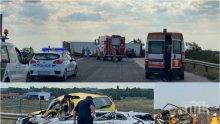 """ОТ ПОСЛЕДНИТЕ МИНУТИ: Карат в """"Пирогов"""" тежко пострадалото 2-годишно дете от катастрофата с тира на """"Тракия"""""""