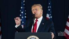 Тръмп подкрепи решението на рапъра Кание Уест да се включи в президентската надпревара