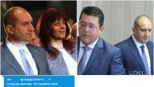 РАЗКРИТИЕ НА ПИК: Арестуваният секретар на Румен Радев с още тежки провинения - докладвали го за пробив в националната сигурност