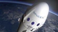 """""""Спейс екс"""" отложи изстрелването на спътници за 5G"""