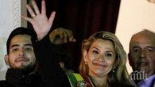 Временният президент на Боливия - с коронавирус