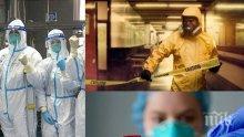 ПЪРВО В ПИК: Тревожни новини за пандемията! Само за 24 часа с COVID-19 са регистрирани нови 14 медицински лица