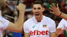 МЪЛНИЯ! Коронавирус и в мъжкия национален отбор по волейбол