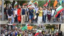 САМО В ПИК! Протестиращите в неделя в цяла България са били около 2500 - според програми за лицево преброяване. Това са агитките на 6-7 партии, няма масова вълна