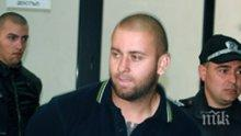 """Нов процес срещу ултрасите от Сандански, взривили офис на """"Евророма"""" и убили човек"""