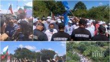"""ГОРЕЩО В ПИК: Над 20 000 симпатизанти на ДПС на """"Росенец"""" - бранят вилата на Доган, Христо Иванов с 20 плажуващи провокира полицията и търси сблъсък на етническа основа, има арестувани (СНИМКИ/ОБНОВЕНА)"""