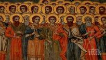 СИЛНА ВЯРА: Тези 45 души сторили нещо немислимо в името на Христос