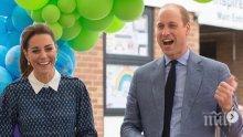 Принц Уилям и Кейт Мидълтън с първа обща проява след изолацията