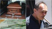СИГНАЛ ДО ПИК: Нов зловещ сценарий от хората на Божков - раздават по 10 000 лева на погребални агенти, за да заринат България с трупове