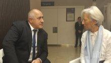 Председателят на ЕЦБ Кристин Лагард поздрави премиера Борисов за приемането на страната ни в чакалнята на еврозоната (СНИМКА/ОБНОВЕНА)