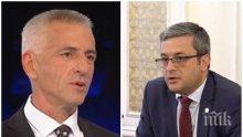 ИЗВЪНРЕДНО В ПИК: ГЕРБ с кървава позиция - искат оставката на шефа на НСО! Пращат Христо Иванов да пита Радев защо той не прави това