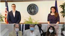 РАЗКРИТИЕ НА ПИК: Под натиска на американския посланик сменят закон заради шефа на БНР Андон Балтаков (ДОКУМЕНТ)