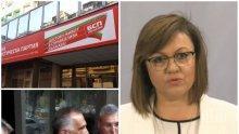"""ИЗВЪНРЕДНО В ПИК: Слух за коронавирус в телевизията на БСП! Заразата в """"къщичката"""" на Корнелия Нинова може да е плъзнала от протестите"""