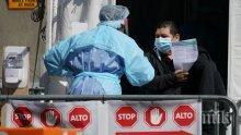 Над 12 631 000 са заразените с коронавирус по света