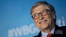 Бил Гейтс: Ваксина срещу COVID-19 трябва да има първо за нуждаещите се