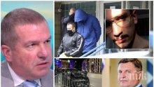 РАЗСЛЕДВАНЕ: Окончателно доказаха, че Кристиан Николов е шофирал колата, убила Милен Цветков