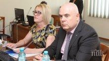 Заместничката на главния прокурор Даниела Машева попари метежника Радев: Президенството не се ползва с имунитет