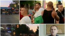РАЗКРИТИЕ! Божков и висш член на БСП-София засечени от службите в организация на протестите - ангажирали радикални агитки на Левски
