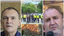 ИЗВЪНРЕДНО: Агитки на Божков опитаха да пробият полицейския кордон - Би Ти Ви натяга напрежението