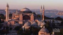 """ЕС и САЩ с реакции за решението на Турция да превърне """"Св. София"""" в джамия"""