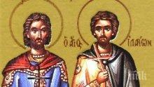 СИЛНА ВЯРА: Разпнали свети Прокъл на кръст и го пронизали със стрели, а заради тази светица черпят няколко красиви имена