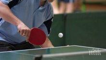 Отложиха за догодина световното отборно първенство по тенис на маса