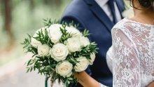 Недоволни сватбари протестираха в Хасково