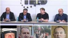 ПЪРВО В ПИК TV! ГЕРБ след снощните метежи по улиците на София: Президентът не се разграничи от шпицкомандите на Васил Божков. Радев носи цялата отговорност за това, което се случва (ОБНОВЕНА)