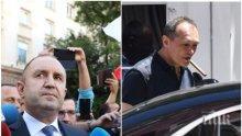 "Нов терор над столичани! Тълпата на тандема Радев-Божков окупира ""Орлов мост"""