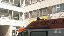 ТРАГЕДИЯ: 47-годишен сватбар почина от коронавирус в Благоевград