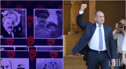 """""""Революцията"""" на мутрите на Черепа. И президентът, един обикновен фашист"""