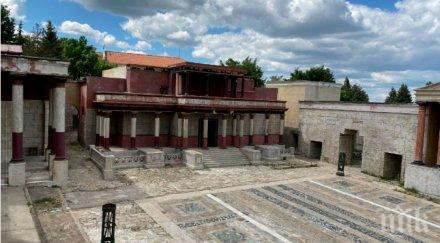 Нов фестивал на операта тръгва в полите на Витоша