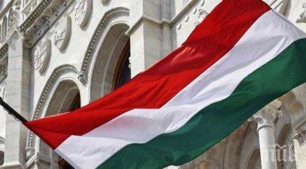 унгария въвежда гранични проверки карантина ограничи разпространяването вируса