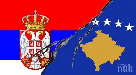 сърбия косово разбраха срещата четвъртък