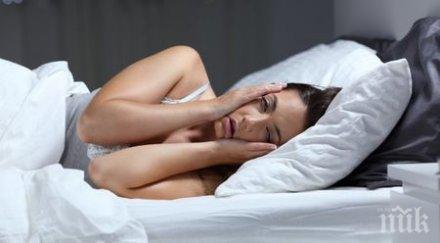 важно здравето честото събуждане нощта вредно липсата сън