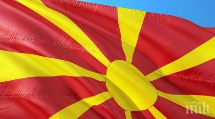 предизборната кампания северна македония