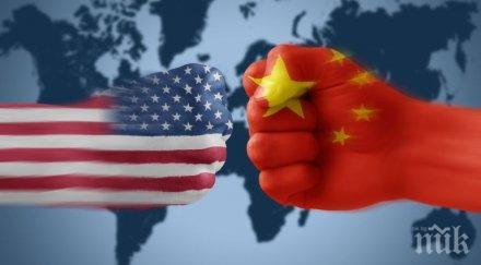 САЩ санкционираха китайски представители за репресиране на малцинства