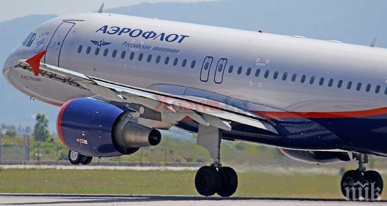 Руските власти обмислят възобновяване на международните полети от 15 юли