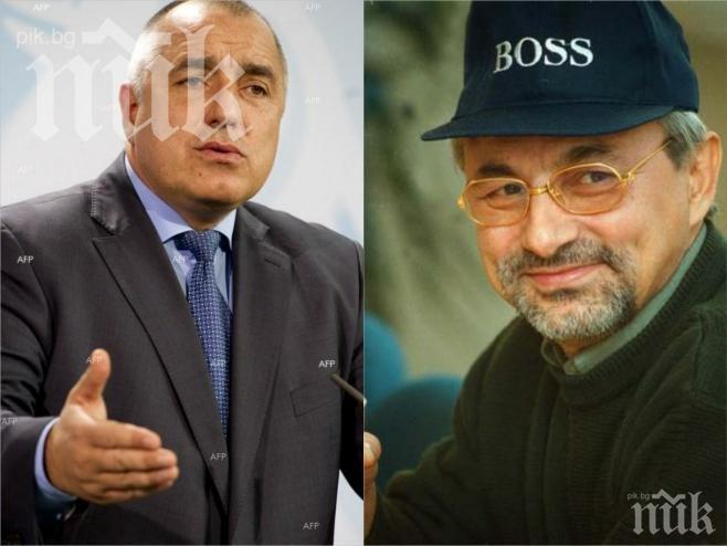 """Борисов настоява главният секретар на МВР и председателят на ДАНС да гласуват """"за"""" свалянето на охраната на Ахмед Доган и Делян Пеевски"""