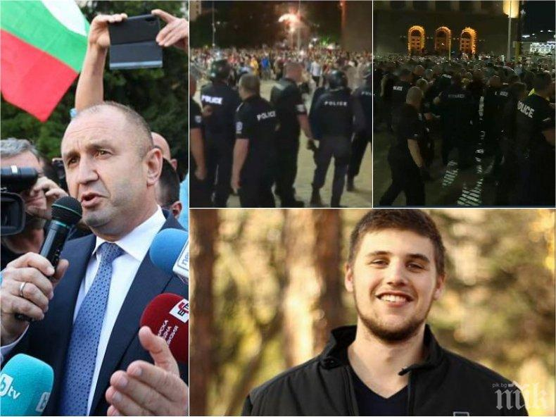 РАЗКРИТИЕ: Младежът, посегнал на полицаи на протеста на Радев - внук на депутат от БСП