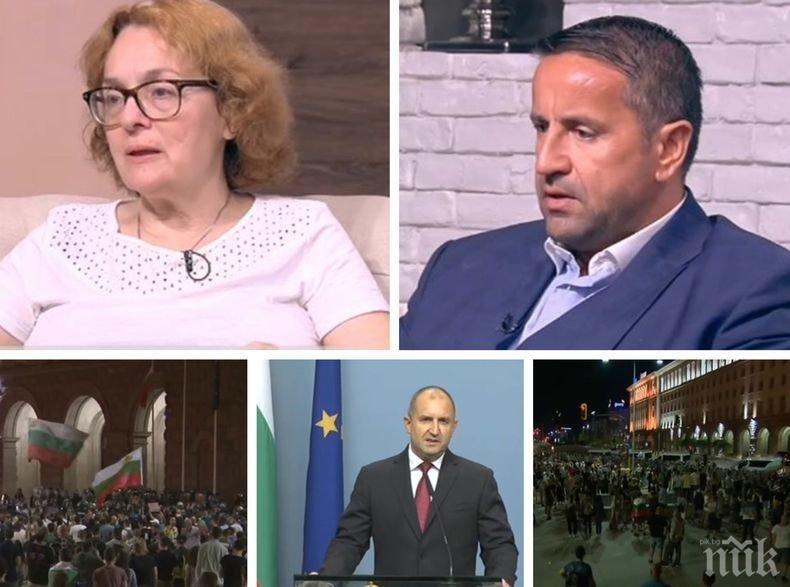 Анализатори с остри думи срещу президента:  Румен Радев за пореден път показва, че има политически цели