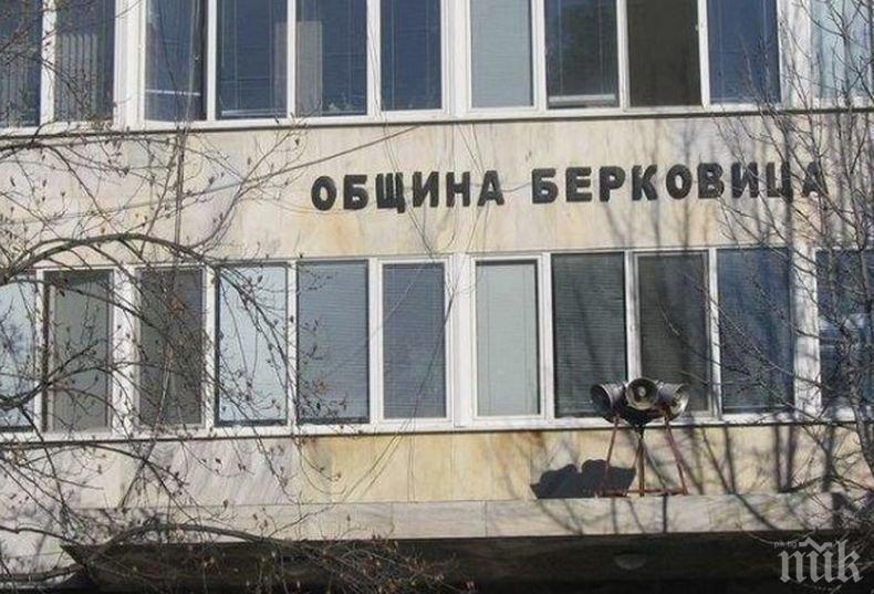 Ремонтираха детските площадки в Берковица