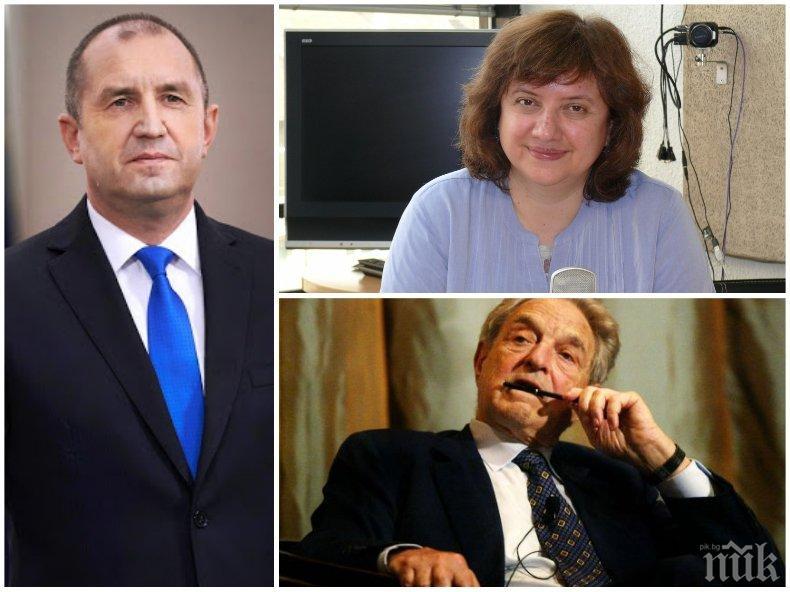 Румен Радев с ново скандално назначение - взел си за съветник шефка на соросоидна организация
