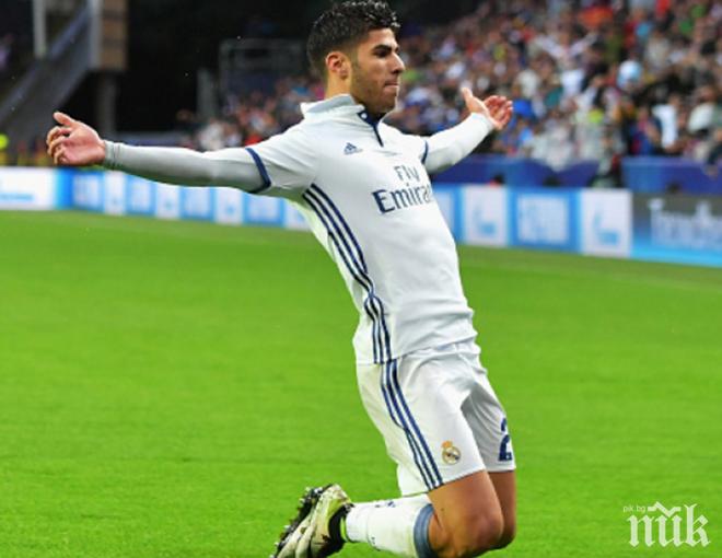 Реал (Мадрид) с нова крачка към титлата в Испания