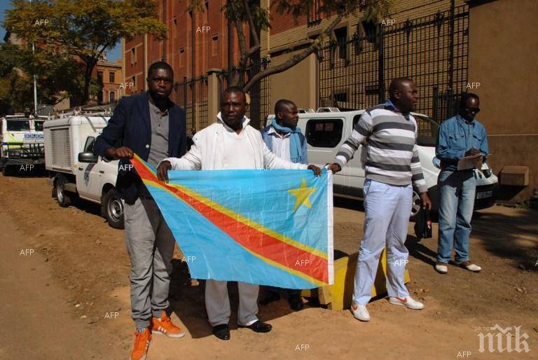 Министърът на правосъдието в Конго хвърли оставка