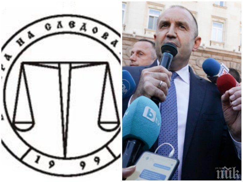 """""""Дондуков"""" 2 замлъкна! Румен Радев онемя за срещата, която иска ВСС"""