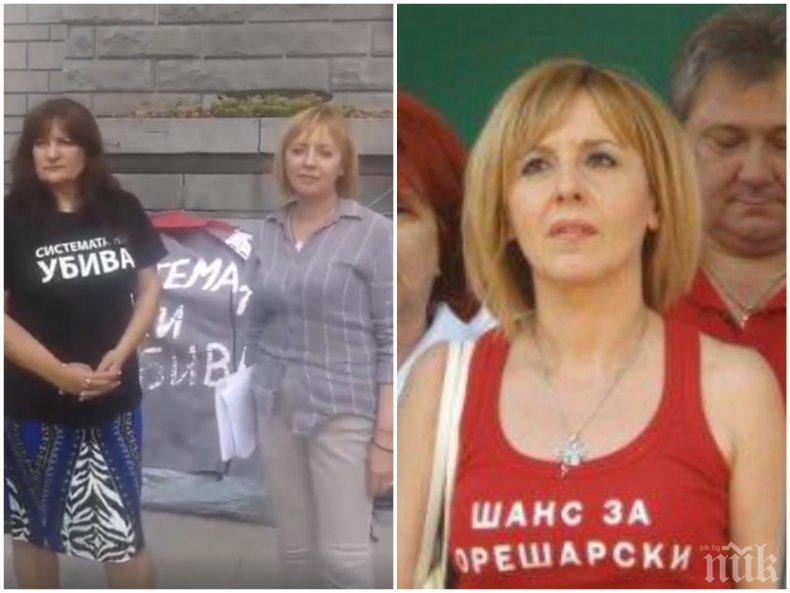 Мая Манолова: Протестите срещу властта са нова форма на временна заетост!