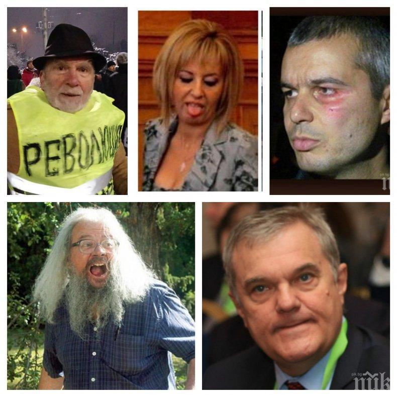 Вижте лицата на протеста - от Йоло Денев и Босия до Румен Петков и Костя Копейкин